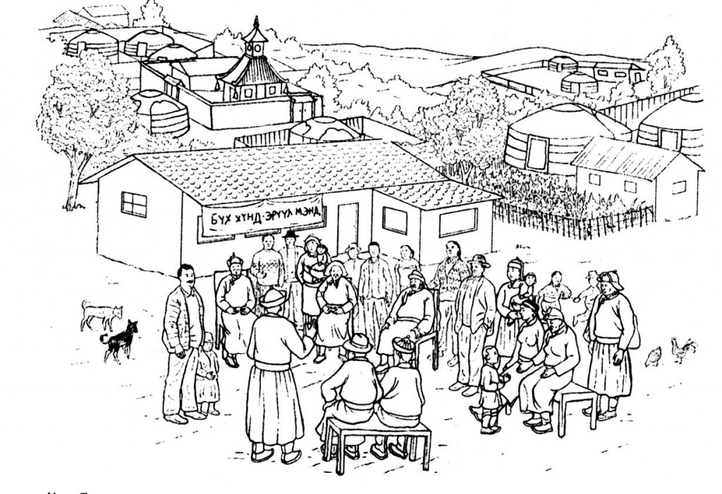 For the Mongolian translation of the book, the illustrator adapted the image to suit local conditions by altering the houses, religious building, and dress of people in the images.